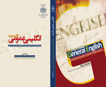 Published by Asrar Institute of Higher Education